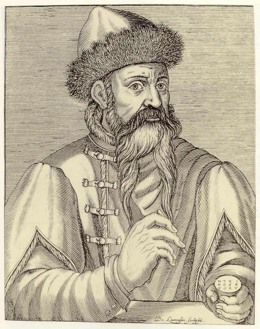 Johann Gensfleisch Gutenberg